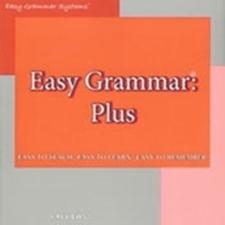 Easy Grammar