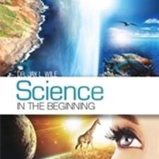 Berean Builders Science In Series (by Dr. J. Wile)