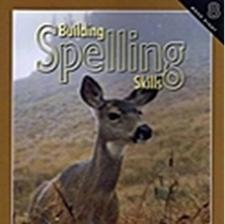 Spelling for Junior High